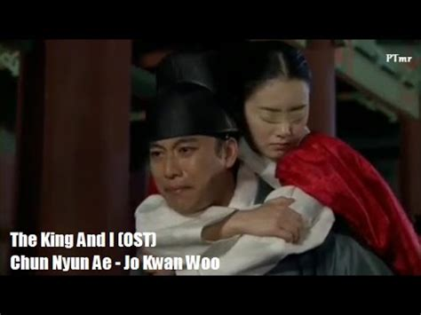 The King And I (OST Part